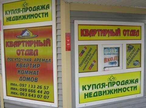 Сдаю жильё в г. Миргород