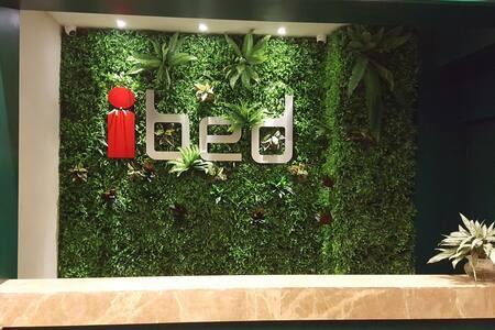 ibed中山首家互联网主题酒店 32种不同风格主题  凭密码自主入住 - Zhongshan - Boutique hotel - 2
