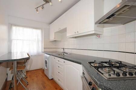 Little Venice - Paddington Single Room - London - Apartment