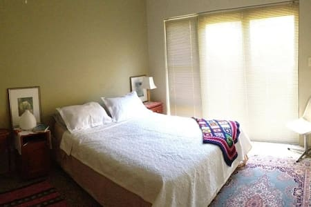 Gorgeous big room - leafy Freo home - Fremantle - House