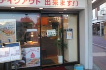 Gyoza Shop KAEDE(楓): It is famous for its delicious Gyoza(dumplings with minced pork and vegetable stuffing) near Edogawadai Sta. East Exit.