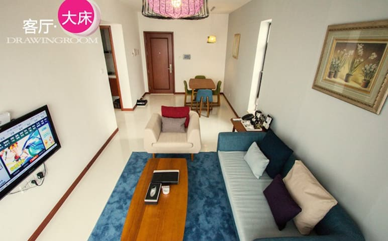 Yidong apartment - Zhuhai - House