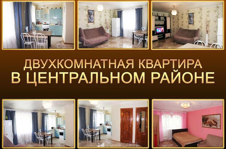 Двухкомнатная квартира Центральный район