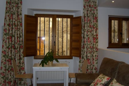 Apartamentos Juani en Pedraza - Pedraza - Apartamento