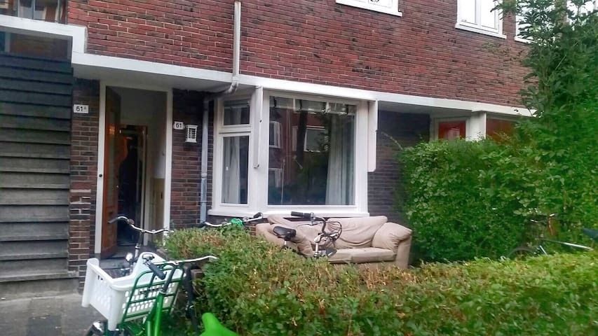 Large Room Close To City Centre - Groningen - House
