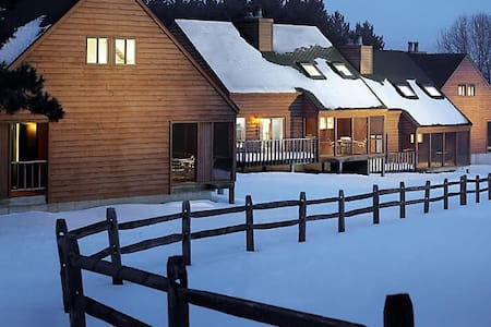 "Wisconsin Dells ""Christmas Mountain Village"""
