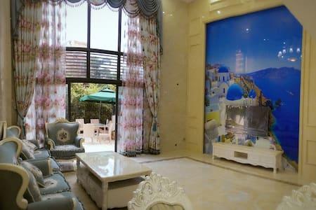 XF幸福主题别墅8房14床 500方面积200方花园大泳池温泉池 - Guangzhou