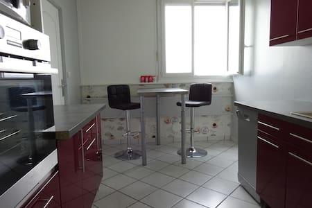 Appartement 3 pièces entièrement rénové (65 m²) - Saint-Étienne - Apartamento