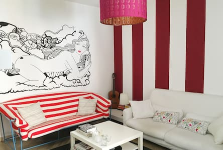 Accogliente casa su due piani - Cormano - Maison