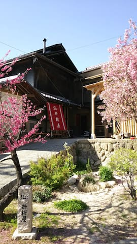 <古民家> Stay 150 years old traditional house, Nagano