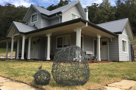 Ebenezer Cottage - Wyong Creek - Hus