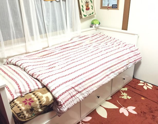 Easy Access all around Tokyo/10 mins to Shinjuku - 北区 - Apartment