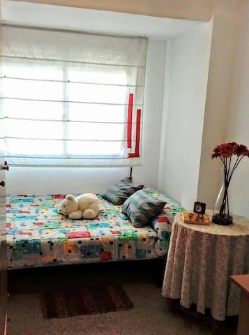 Habitación cerca de La Fe y C. Artes y Ciencias - València - Apartamento