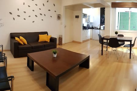 ⭐Privileged location⭐ modern and cozy 2 bdr. Patio