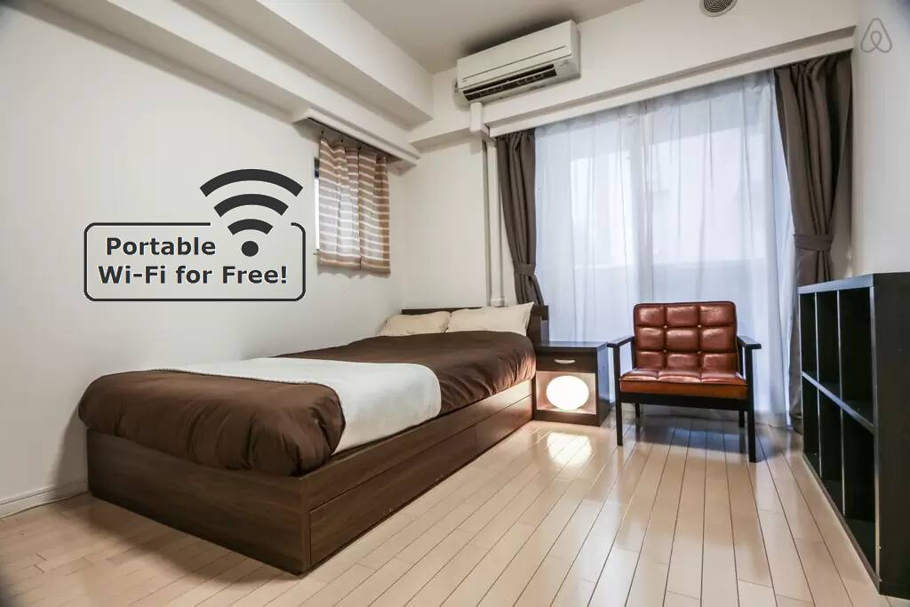 Free Pocket Wifi  Shinjuku 5min  1