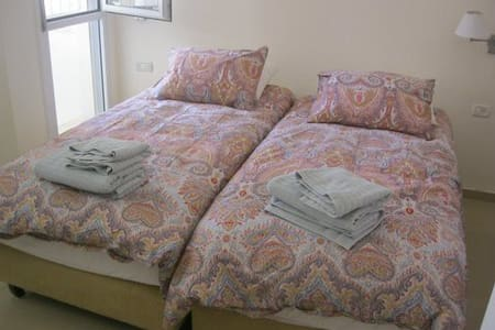 Dolev Vacation Apartment (RBSA) - Bet Shemesh - Appartement