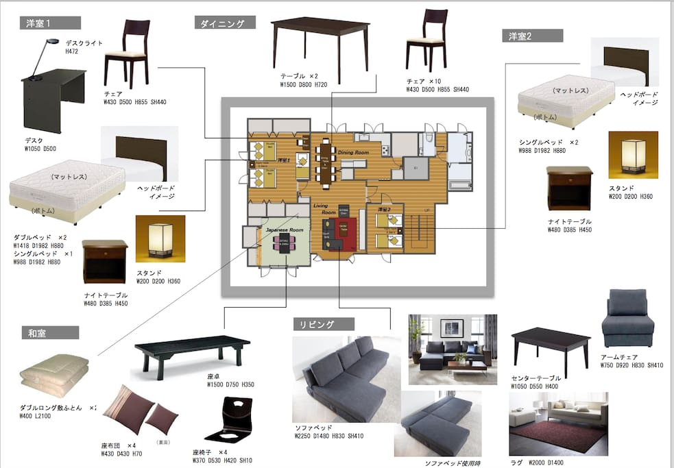 Sapporo luxury 4bedrooms 2bathrooms houses for rent in for Furniture rental japan