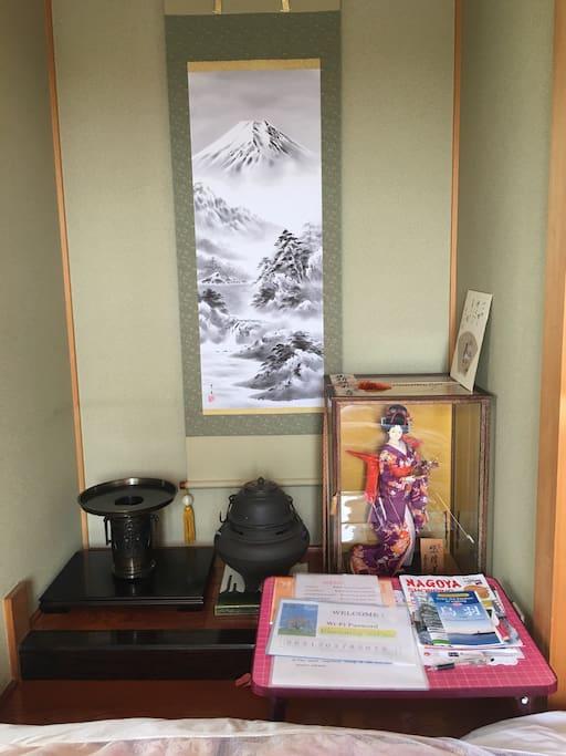 "your staying room ,  Japanese traditional Room  ""Washitsu"""