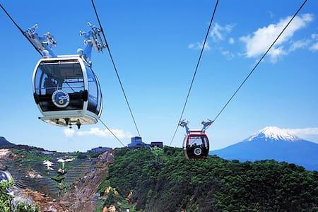 【中文OK】大涌谷ロープウェイ徒歩4分、芦ノ湖3分、桃源台に立地する天然温泉付きリゾート - Hakone-machi