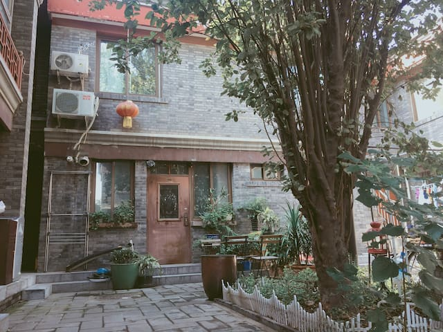 整栋租天安门故宫王府井四合院复式独栋 downtown maisonette with garden
