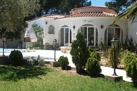 Private double room in cozy house - Miami Platja - Дом