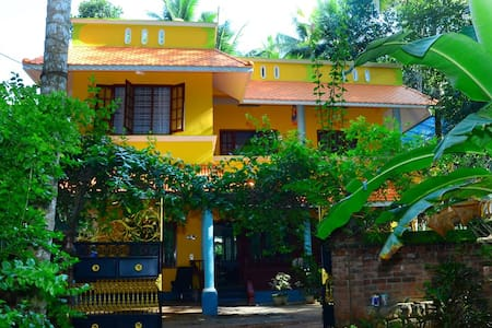Vaiga home stay - Kottukal - Bed & Breakfast