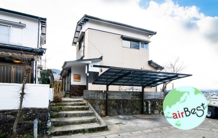 Megumi) NEW! /Private house with Hot Spring.