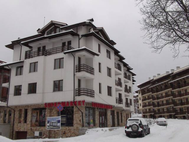 Winter Story - Bansko - House