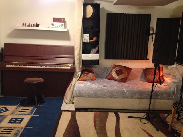 Piano & Sofa