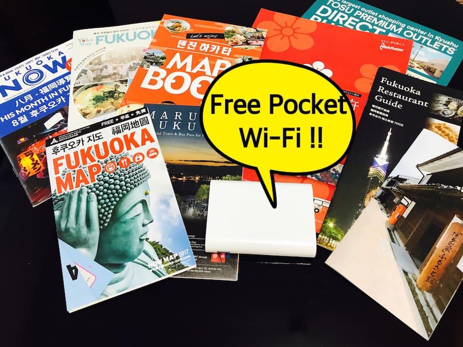 Free Pocket Wi-Fi ( Mobile Wi-Fi )