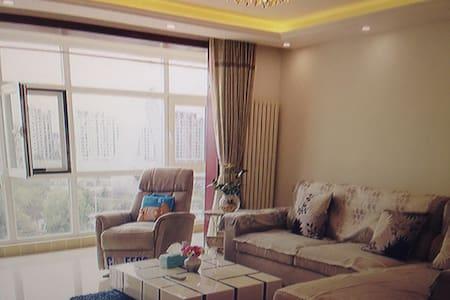 Affordable Suite - Kjellerup - Appartement