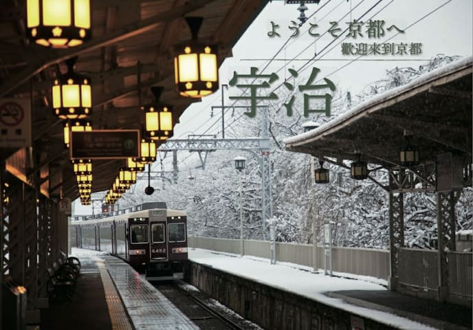 宇治川徒步2分,奈良和京都的中间好立地