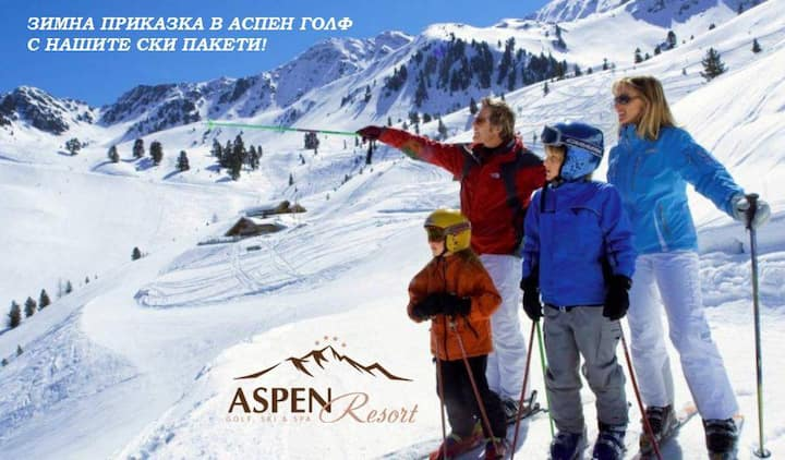 Aspen Golf, Ski & Spa Resort