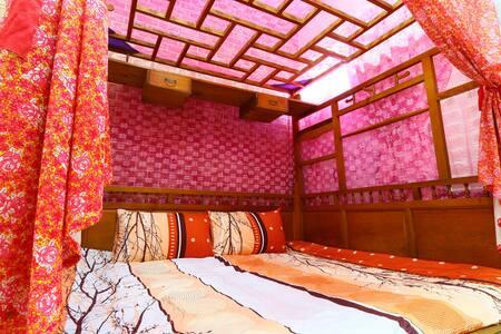 宜蘭時光旅宿-穿越時空的時光四人套房 - 壯圍鄉 - ที่พักพร้อมอาหารเช้า