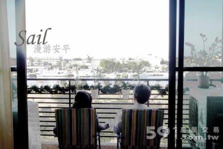 安平觀光區林默娘公園海景優質美式整層海景別墅,可以民宿短租〈 - Anping District