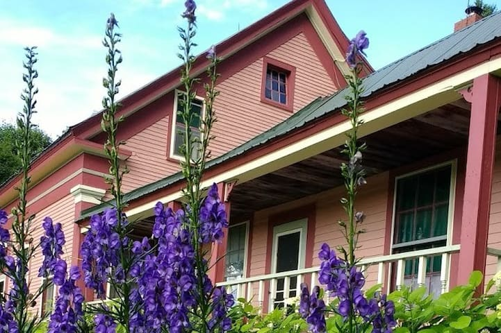 Whittier Hill Bed and Breakfast, Cabot, Vermont