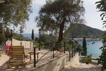 Villa Estia - Summer Home with fantastic sea view