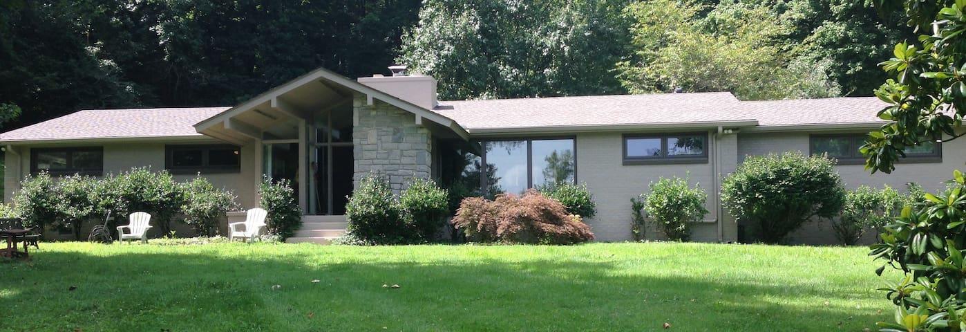 Quiet House in West Meade - Nashville - Rumah