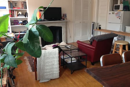 One BR - Rittenhouse - Dog Friendly - Philadelphia - Apartment
