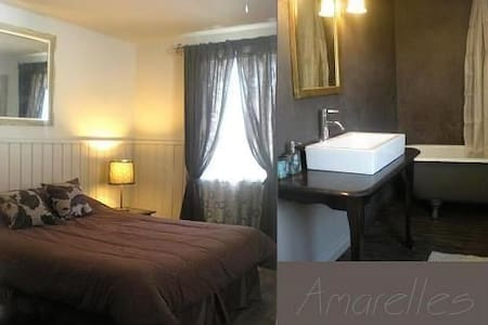 Nice room with private bathroom in lakeside house. - Saint-Faustin-Lac-Carré