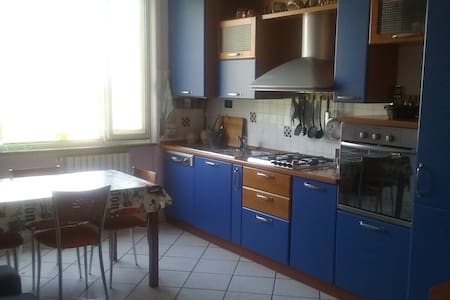 Nice apartament nearby EXPO - Bollate - Apartment