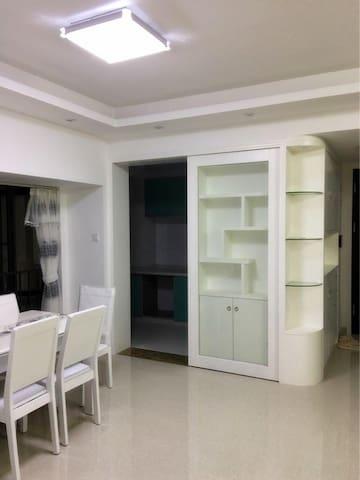 二环内时尚大气两室你会喜欢的 - Hefei Shi - House