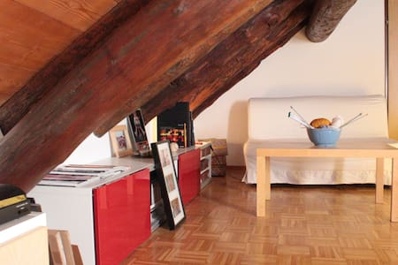 Cozy Rustical Nest in Old Town - Locarno