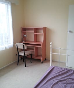Room To Let Next to Chilsom Tafe - Dandenong - Haus