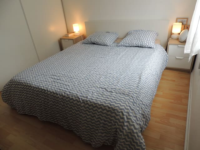 Cosy Room close to the Stade de France - Saint-Denis - Lägenhet