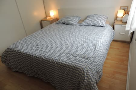 Cosy Room close to the Stade de France - Saint-Denis