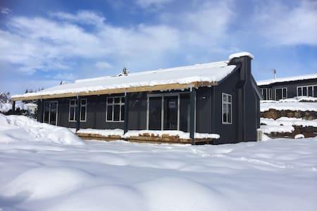 D'Archiac Cottage - Lake Tekapo - 独立屋