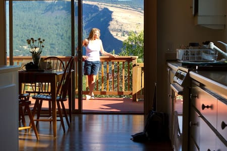 Spectacular view house - Mosier