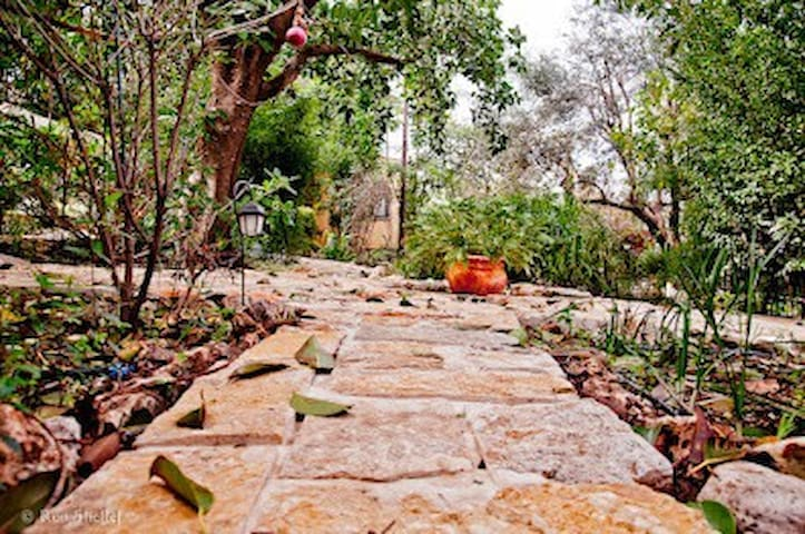 The Garden House at the Galilee