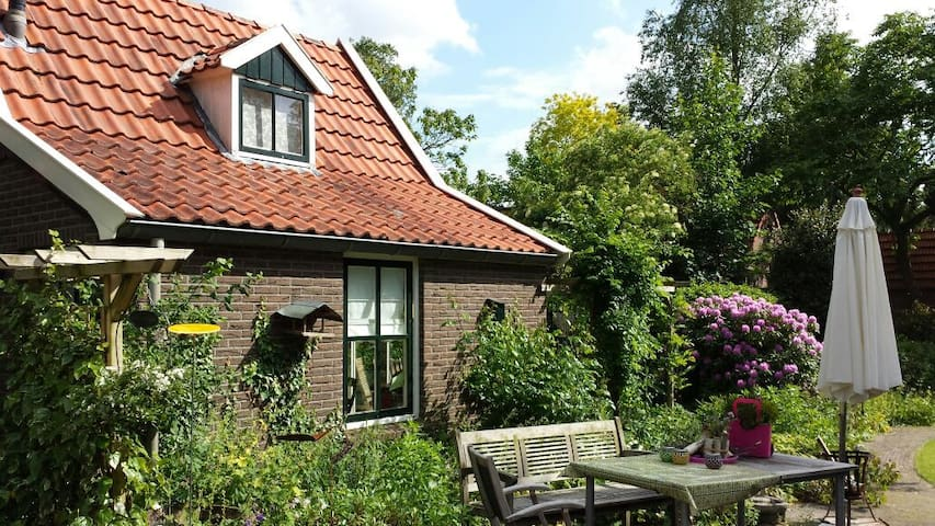 Charming little guesthouse  - Lochem